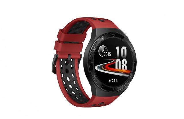 Exame Informática | Huawei Watch GT2e: o smartwatch capaz de analisar 100 tipos de treino